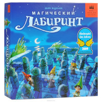 Магический лабиринт (Magic labyrinth) (рус.)