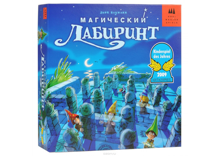 Магический лабиринт (Magic labyrinth) (рус.)