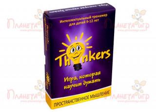 Thinkers 9-12 лет. Пространственное мышление