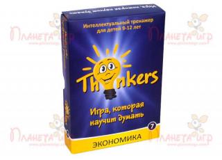 Thinkers 9-12 лет. Экономическое мышление