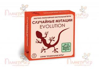 Эволюция. Случайные мутации (Evolution)
