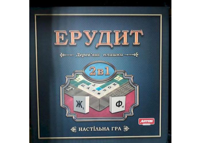 Эрудит 2 в 1 (рус. и укр.) (новое издание)