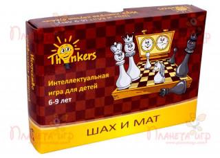 Thinkers 6-9 лет. Шах и мат