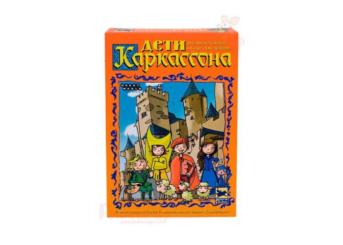 Каркассон. Дети Каркассона (The Kids of Carcassonne)