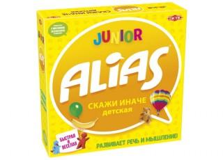 Алиас для детей (Алиас Юниор, Junior Alias)