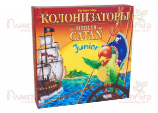 Колонизаторы Юниор (Die Siedler von Catan: Junior, Settlers of Catan Junior)