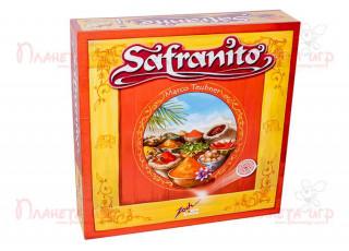 Шафранито (Safranito)