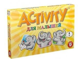 Активити для малышей (Activity for Kids)
