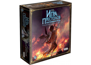 Игра Престолов (2 изд.): Мать драконов (A Game of Thrones 2ed - Mother of Dragons)