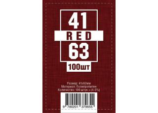 Протекторы (кармашки) для карт (41 мм х 63 мм, 100 шт.)