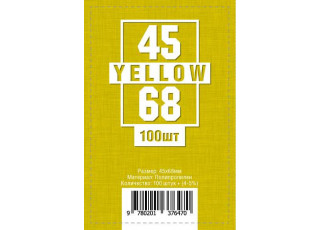 Протекторы (кармашки) для карт (45 мм х 68 мм, 100 шт.)