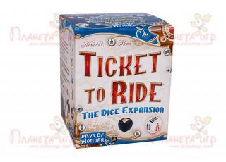 Билет на поезд: Игра на кубиках (Ticket to Ride: Dice Expansion)