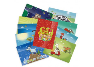 Набор из 5 открыток + 6 наклеек