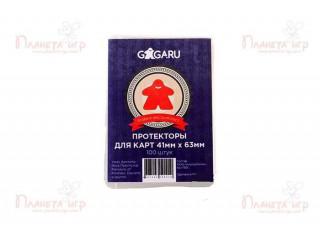 Протекторы для карт GaGa Games (41 х 63 мм, Mini USA, 100 шт.)
