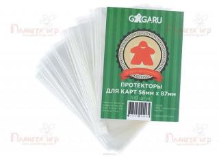 Протекторы для карт GaGa Games (56 х 87 мм, American, 100 шт.)