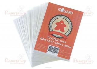 Протекторы для карт GaGa Games (64 х 88 мм, MTG, 100 шт.)