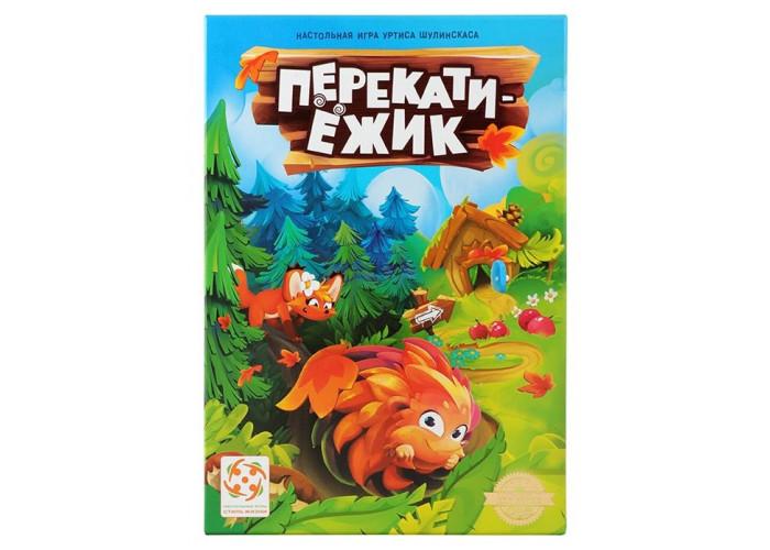 Перекати-ежик (Hedgehog Roll)
