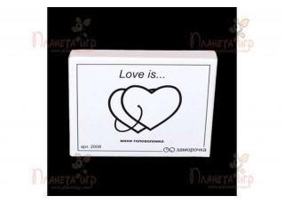 Заморочка. Love is
