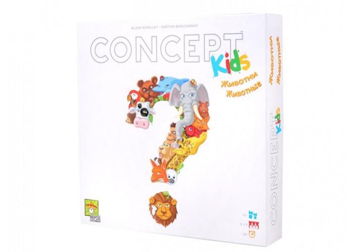 Концепт для детей (Concept Kids)