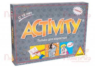 Активити - Только для взрослых (18+)