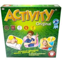 Активити (Activity)