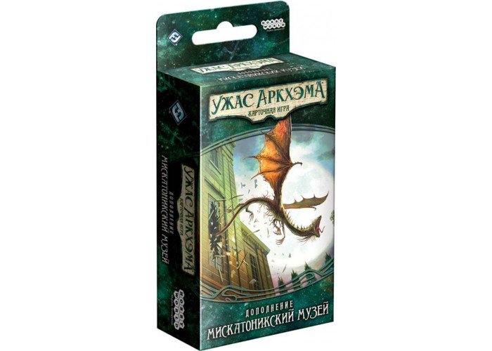 Ужас Аркхэма. Карточная игра: Наследие Данвича. Мискатоникский музей (Arkham Horror: The Card Game — Miskatonic Museum)