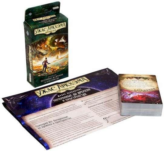 Ужас Аркхэма. Карточная игра: Наследие Данвича. Потерянные во времени и пространстве (Arkham Horror: The Card Game – Lost in Time and Space)