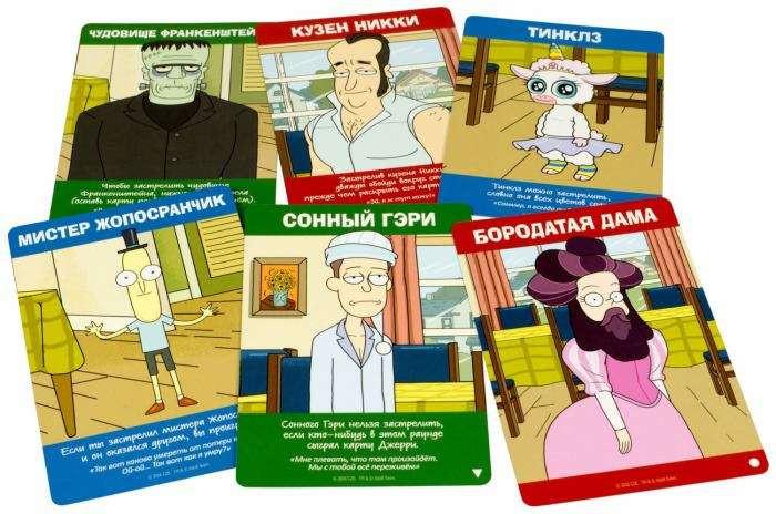 Рик и Морти: Всмортить всё (Rick and Morty: Total Rickall Card Game)