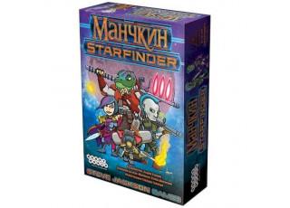 Манчкин Starfinder (Munchkin Starfinder)
