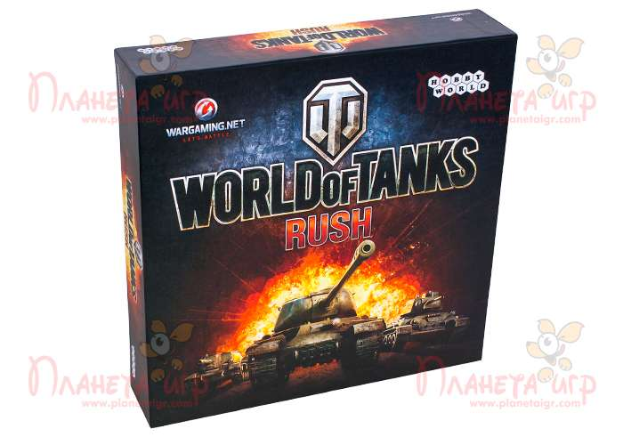 Мир танков (World of Tanks: Rush) (2-е изд.) + бонус код