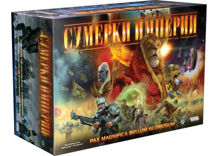 Сумерки империи (4-е изд.) (Twilight Imperium 4th Ed.) (рус.)