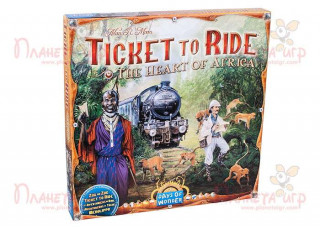 Билет на поезд: Сердце Африки (Ticket to Ride: The Heart of Africa)