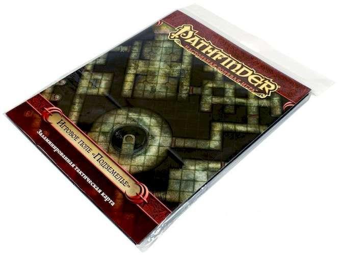 """Pathfinder. Настольная ролевая игра - Игровое поле """"Подземелье"""" (Pathfinder Roleplaying Game: Flip-Mat Dungeon)"""