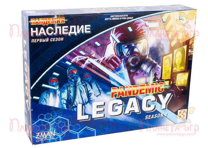 Пандемия: Наследие. Сезон 1 (синяя) (Pandemic Legacy: Season 1, blue)