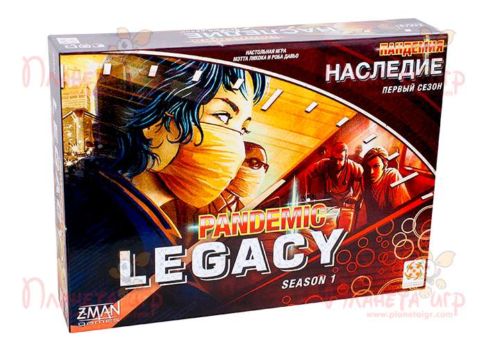 Пандемия: Наследие. Сезон 1 (красная) (Pandemic Legacy: Season 1, red)