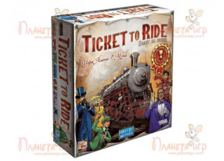 Билет на поезд. Америка (Ticket to Ride: USA) (рус.)