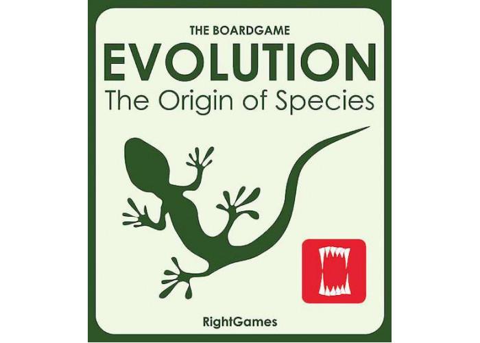 Эволюция (Evolution) (англ.)