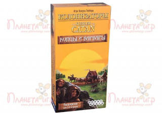 Колонизаторы. Купцы и Варвары. Расширение для 5-6 игроков (Catan: Traders & Barbarians 5-6 Player Extension)