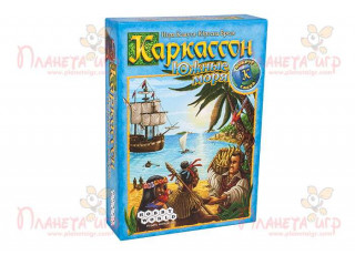 Каркассон. Южные моря (Carcassonne: South Seas)