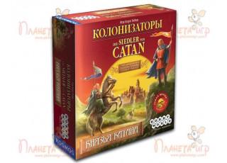 Колонизаторы. Князья Катана (The Rivals for Catan)