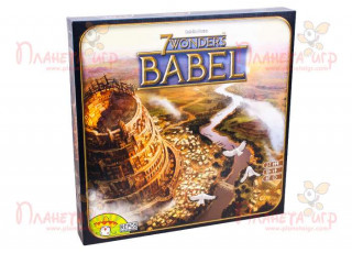 7 чудес: Вавилон (7 Wonders: Babel)