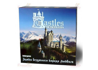 Замки безумного короля Людвига (Castles of Mad King Ludwig)