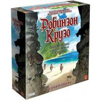 Робинзон Крузо. Приключения на таинственном острове (2-е изд.) (Robinson Crusoe: Adventure on the Cursed Island)