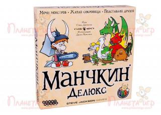 Манчкин Делюкс (Munchkin Deluxe)