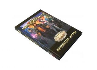 Настольная ролевая игра Дневник Авантюриста (2-е изд.) (Savage Worlds Rulebook, 2nd ed.) (твердый переплет)