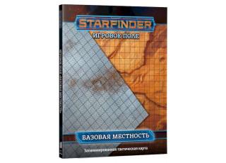 """Starfinder. Настольная ролевая игра - Игровое поле """"Базовая местность"""" (Starfinder Roleplaying Game: Flip-Mat Base Location)"""