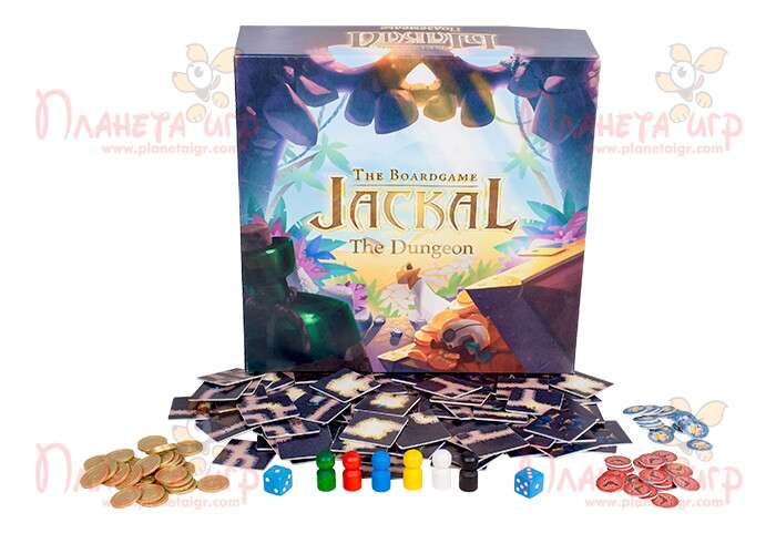 Шакал: Подземелье (Jackal The Dungeon, Gold Mine)