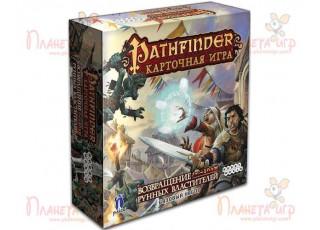 Pathfinder. Возвращение Рунных Властителей (Pathfinder Adventure: Rise of the Runelords)