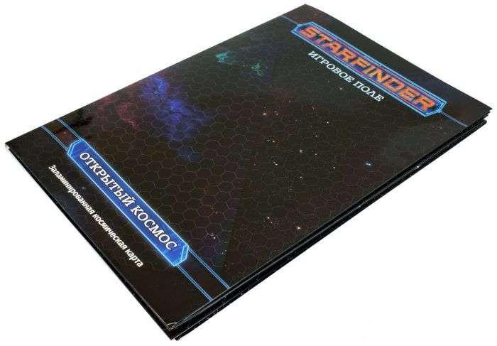 "Starfinder. Настольная ролевая игра - Игровое поле ""Открытый космос"" (Starfinder Roleplaying Game: Flip-Mat Open Space)"