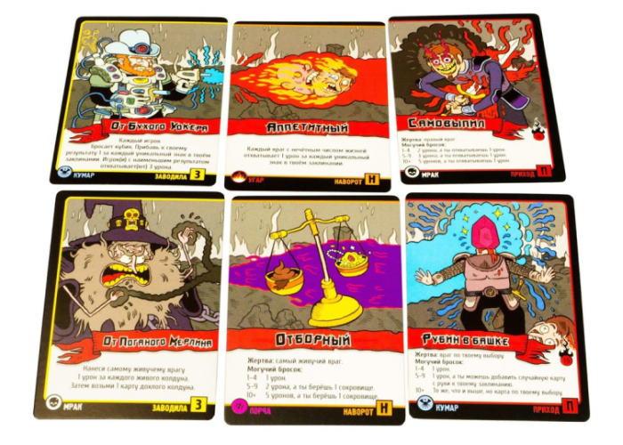 Эпичные схватки боевых магов: Битва на горе Черепламени (Epic Spell Wars of the Battle Wizards: Duel at Mt. Skullzfyre)